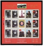 North Korea 2004 Mih. 4796/99 Deng Xiaoping (M/S) MNH ** - Korea, North
