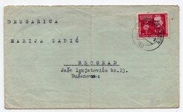 1945 YUGOSLAVIA, SLOVENIA, TPO 90 LJUBLJANA-RAKEK, SENT TO BELGRADE, TITO - 1945-1992 Socialist Federal Republic Of Yugoslavia