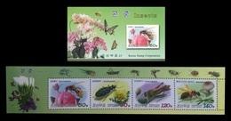 North Korea 2009 Mih. 5447/50 Fauna. Insects (booklet) MNH ** - Corea Del Norte