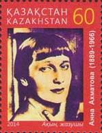 2015 Kazakhstan 125 Years Of Anna Akhmatova Birthday Russian Poetess MNH** MI 874 Famouse Ladies Writers - Kasachstan