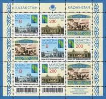 2015 Kazakhstan Architecture Joint Issue Of RCC Sheetlet MNH** MI Klb.916-917 - Kasachstan