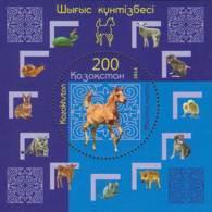 2015 Kazakhstan Astrology Chineese Year Of Horse  MS MNH** MI B 60 All Signs Drgaon, Dog, Ox, Snake - Kasachstan