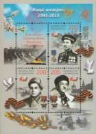 2015 Kazakhstan World War II 70 Years Of Victory In Great Patriotic War Heroes MS MNH** MI B 71 - Kasachstan