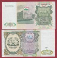 Tadjikistan  200 Rubles 1994 (UNC-NEUF) --(24) - Tadzjikistan