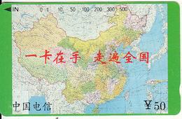 CHINA(Tamura)  - Map Of China, China Telecom Telecard Y50, 08/94, Used - Chine