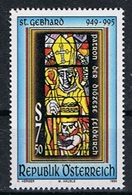 Oostenrijk Y/T 1990 (**) - 1945-.... 2ème République