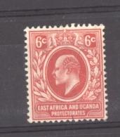 Afrique Orientale Britannique  & Ouganda  :  Yv  126  * - Protectorados De África Oriental Y Uganda