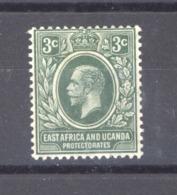 Afrique Orientale Britannique  Et Ouganda  :  Yv  134  *   CA Multiple - Protettorati De Africa Orientale E Uganda