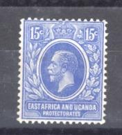 Afrique Orientale Britannique Et Ouganda  :  Yv  138  *   CA Multiple - Protettorati De Africa Orientale E Uganda