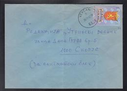 REPUBLIC OF MACEDONIA, 2002, COVER, MICHEL 258 - FLAGS ** - Buste