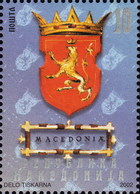 REPUBLIC OF MACEDONIA, 2002, STAMPS, MICHEL 258/259 - FLAGS ** - Buste