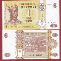 Moldavie  1 Leu 1994  (UNC-NEUF) --(44) - Moldavie
