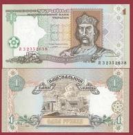 Ukraine  1 Hryven 1994  (UNC-NEUF) --(49) - Ucrania
