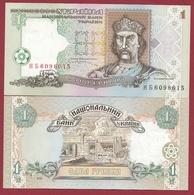 Ukraine  1 Hryven 1995  (UNC-NEUF) --(50) - Ucrania