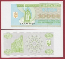 Ukraine  10000  Karbovantsiv 1995  (UNC-NEUF) --(51) - Ukraine