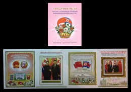 North Korea 2019 Mih. 6630 Diplomatic Relations With China. State Arms. Kim Jong Un. Xi Jinping (booklet) MNH ** - Corea Del Norte