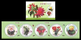 North Korea 2019 Mih. 6631/35 Flora. Cactus. Insects. Bees. Butterflies (booklet) MNH ** - Korea, North