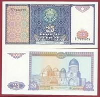 Ouzbékistan 25 Sum 1994  (UNC-NEUF) --(61) - Ouzbékistan