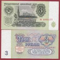 Russie 3 Rubles 1961  (UNC-NEUF) --(67) - Rusia