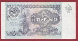 Russie 5 Rubles 1991  (UNC-NEUF) --(68) - Rusia
