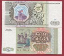 Russie 500 Rubles 1993  (UNC-NEUF) --(70) - Rusia