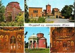 Kt 916 / Monastery Zica - Serbia