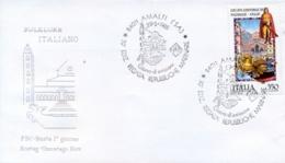 Italia 1985 FDC Folclore Italiano Amalfi La Regata Delle Repubbliche Marinare - Culture
