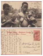 Entier Postal Enfants Makere Jeune Fille Uele Aux Seins NUS Nu Belgisch Congo Belge Afrique Ethnic Africa Naked - Congo Belge - Autres