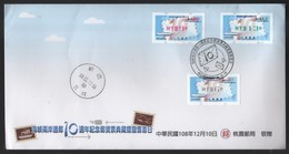 2019 Taiwan R.O.CHINA -10th Anni. Of The Cross-strait Direct Mail Services Comm. FDC  Green, Red, Black Imprint - ATM - Frama (labels)