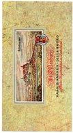 Etiquette De Boîte à Cigares, Lithographiée, Litho DILLENBURG  1650. - Etiquetas
