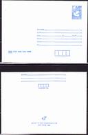 Bulgarien Bulgaria Bulgarie - Standardumschlag Brieftaube (MiNr: U 1325) 1992 - Postfrisch - Ganzsachen