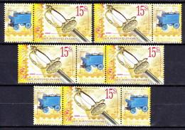 ** Slovaquie 2005 Mi 526, (MNH) - Slovakia