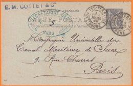 DAGUIN  2BD  De LYON LES TERREAUX Rhone  Sur CPA   Entier Type SAGE 10c Noir Sur Lilas Postée  Le 4 Mars 1899 - Marcophilie (Lettres)