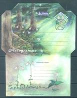 ALAND - 1999 - FDC - AEROGRAMME  - FLOWER - Lot 20794 - Aland