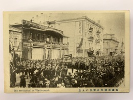 Vladivostok Владивосток 4 Revolution - Russia