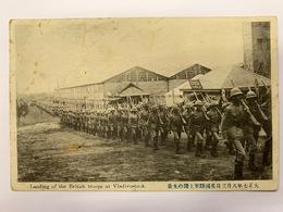 Vladivostok Владивосток 6 British Troops - Russia