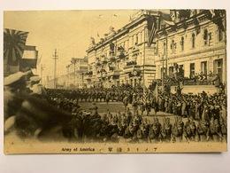 Vladivostok Владивосток 19 Army Of America - Russia