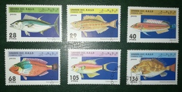 SAHARA OCCIDENTAL REPUBLICA SAHARAUI RASD 1995 PECES FISHES POISSONS - Fishes