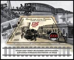 Kazakhstan 2019 MS MNH 125 Anniversary Of Train Arrival In Petropavlovsk Via Trans-Siberian Railway - Trains