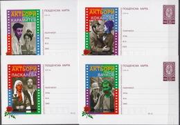 Bulgaria 4 Mint Postal Stationery Cards With Cinemas - Cinema