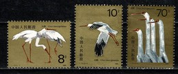 China 1986    Yv  2787/89**, Mi 2074/76**, Sc 2033/35** MNH - Unused Stamps