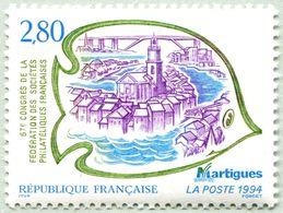 N° Yvert & Tellier 2885 - Timbre De France ( * * ) - (Année 1994) - 67è Congrès Fédération Sté Philatélique Fses à Marti - France