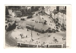 275 Moscow Square Near Red Gate Tramway 1930s Photo By Prekhner - Russia