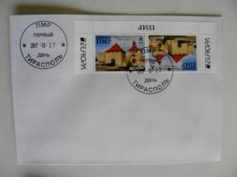 FDC Cover Europa Cept 2017 PMR Pridnestrovie Transnistria Moldova Autonomous Republic Castles Stamps Tete-beche - 2017