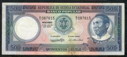 EQUATORIAL GUINEA P12 500 FRANCS  7.6.1975  VG-F - Equatorial Guinea
