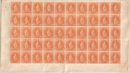 SUISSE - Bas De Feuille Du 20 C. Orange Neuf TTB - 1882-1906 Wappen, Stehende Helvetia & UPU