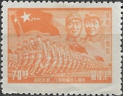 CHINA 1949 22nd Anniversary Of Chinese People's Liberation Army - Zhu De, Mao Tse-tung And Troops - $70 - Orange MNG - China