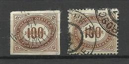 Österreich Austria 1899/1900 Michel 21 & 33 Portomarken Postage Due O - Portomarken