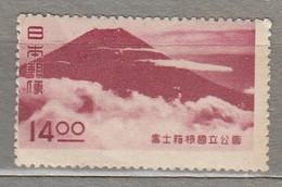 JAPAN 1949 Fuji Hakone National Park MNH (**) Mi 454 #24830 - 1926-89 Empereur Hirohito (Ere Showa)