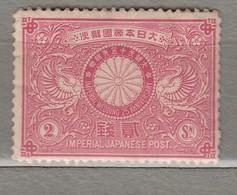 JAPAN 1894 Wedding Anniversary MNH (**) Mi 69 #24832 - Japan
